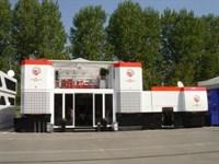 Touring Canopy, Honda Formula 1