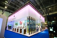 Overhead Feature, Azerbaijan at WTM 2018